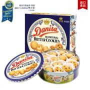 皇冠(danisa)  丹麦曲奇饼干礼盒装 454g