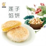 同栗家 莲子馅饼 390g 福建金牌老字号