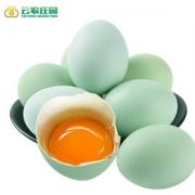 云农公社 农家新鲜散养绿壳鸡蛋30枚