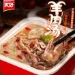 美好 羊肉汤懒人火锅 312g 19.8元包邮¥20