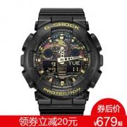 Casio/卡西欧 G-SHOCK华仔同款拆弹专家防震手表 限时促销只要739