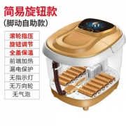 Creajoy 创悦 CY-8106F 简易旋钮款 12滚轮全自动加热足浴盆