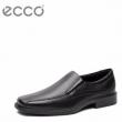 ECCO 爱步 New Jersey 男士一脚蹬皮鞋419.3元包邮(需领码)