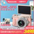 Panasonic 松下 GF10K 微型单电套机 3448元包邮¥3448