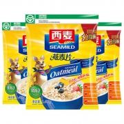 西麦燕麦片 1480g*3袋 无蔗糖更健康