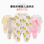 ENGLONGOD 婴儿连体衣 34.8元包邮(需用券)