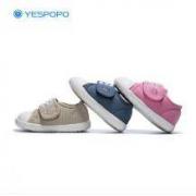 YESPOPO 椰子宝宝 儿童防滑学步鞋29元包邮(需用券)