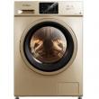 Midea 美的 MD100V31DG5 洗烘一体机 10KG2799元包邮