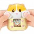 SEGA TOYS 减压软萌仓鼠机彩屏宠物机玩具新低4650日元(约¥280)