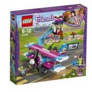 LEGO 乐高 好朋友系列 41343 心湖城飞机旅行