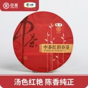中茶 红韵春芽 三年陈普洱熟茶 357g¥108