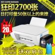 HP 惠普 DeskJet 2132 彩色喷墨一体机 278元包邮(需用券)¥278