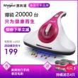 惠而浦 高频拍打+紫外线除螨仪 吸尘杀菌 99元包邮 平常249元¥99