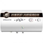 Vanward 万和 E60-T4-22 电热水器 80升 849元包邮849元包邮