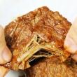 谷初源手撕素肉豆干豆制品休闲零食¥7