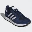 adidas 阿迪达斯 Forest Grove D96630 男子休闲运动鞋低至205元(双重优惠)