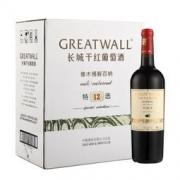 Great Wall 长城 特选12 解百纳干红葡萄酒 750ml*6瓶 +凑单品 388.5元包邮(双重优惠)