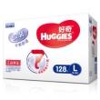 HUGGIES 好奇 银装 婴儿纸尿裤 L128片119元包邮