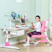 1.2米桌面+60°调节+可升降:心家宜 儿童学习桌椅套装