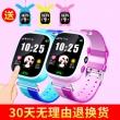 触摸屏 儿童电话手表防水定位手环 券后¥39¥39