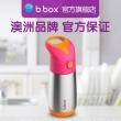 b.box 婴儿保温吸管杯 350ml 129元包邮¥129