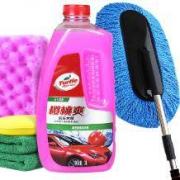 Turtle wax 龟牌 多泡洗车液 2L 配去污蜡洗车拖把6件套49.9元包邮(需用券)