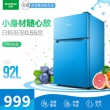¥979 Ronshen/容声 BCD-92D11D 小冰箱mini小型家用双门式冷藏冷冻彩色¥979