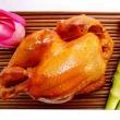 大红门 老北京烧鸡 550g19.8元,可优惠至7.86元/件