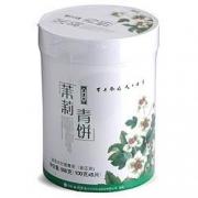七彩云南 庆沣祥 茉莉青饼 普洱生茶 500g199元包邮(下单立减)