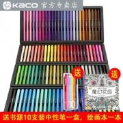 ARTIST艺彩100色水彩笔画笔 券后¥279¥279