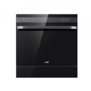 VATTI 华帝 JWV8-H7 8套 洗碗机2299元包邮(限前5分钟,晒单赠洗碗粉)