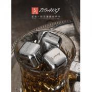 波昂 304不锈钢冰酒石4粒+不锈钢冰夹¥34