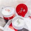 Spa treatment蛇毒眼膜60枚*2个 红色款降至6599日元(约¥398)