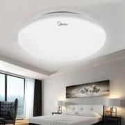Midea 美的 MXD-LED 吸顶灯 10W