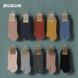 ¥8.8 纯棉男士短袜 5双装¥12