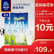 farmdale 高钙成人全脂/脱脂奶粉 1Kg*2袋 ¥75¥85