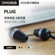 KOSS 高斯 PLUG 入耳式耳机 44元包邮¥44