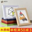 蜂巢 复合木质相框 5寸 颜色随机  券后1.1元包邮¥1