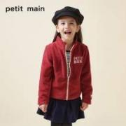 petitmain 儿童春季抓绒洋气外套