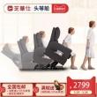 CHEERS 芝华仕 K128 布艺电动升降功能沙发¥3099