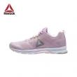 Reebok 锐步 Ahary Ruuner 女子跑步鞋AWJ56*2双 ¥288包邮144元/双(双重优惠)