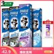 DARLIE 黑人 超白牙膏美白 140g*4支35.9元包邮(用券)