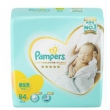 Pampers 帮宝适 一级 婴儿拉拉裤 M58片79.9元包邮