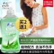 ¥14.9 EarthChoice 芦荟浓缩洗洁精450ml¥15