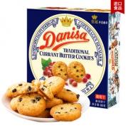 Danisa皇冠曲奇饼干 券后19.8元