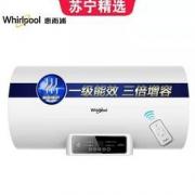 Whirlpool 惠而浦 ESH-50ES 电热水器 50L 799元包邮799元包邮