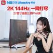 25日0点: Huntkey 航嘉 X2772CK 27英寸2K曲面显示器 144Hz 1499元包邮¥1099