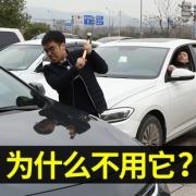 Rosekey 洛饰奇 TCP-003 汽车临时停车牌 送数字贴  券后3.8元包邮