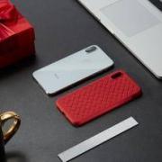 网易智造 编织纹手机软壳 IPHONE全系列