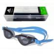 adidas 阿迪达斯 BR1065 泳镜 *2件158元包邮(用券,合79元/件)